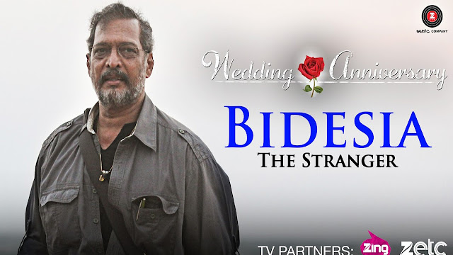 Bidesia Song Lyrics Ustad Rashid Khan | Wedding Anniversay