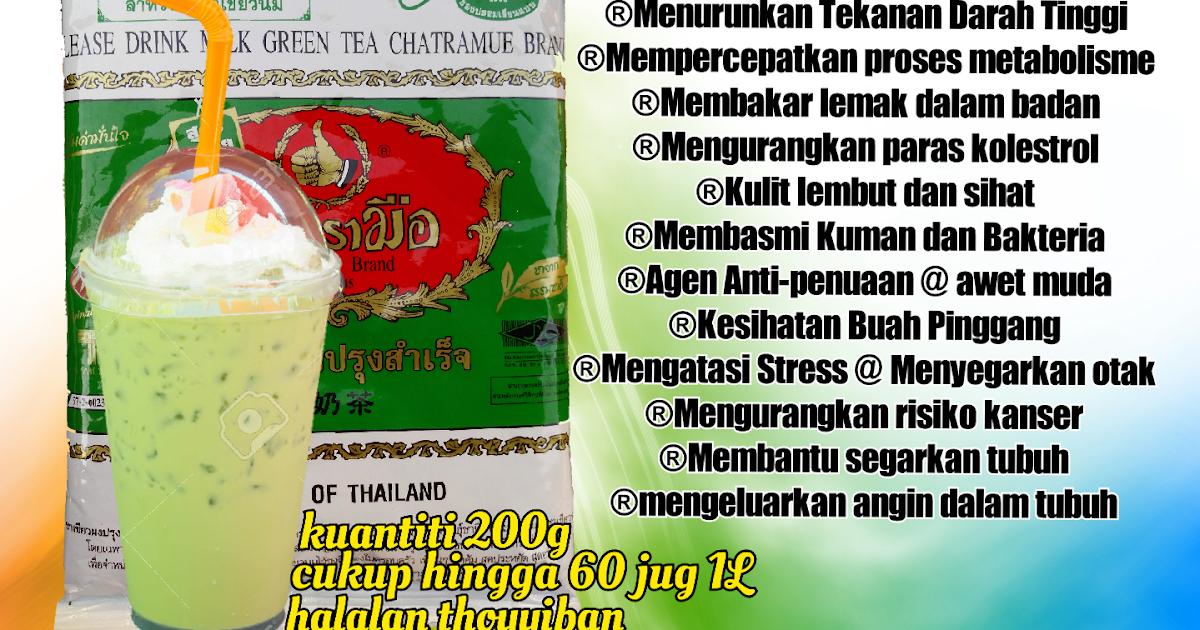 Teh Hijau Thailand Halal dan Murah di Malaysia: Teh Hijau ...