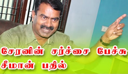 Cheran's Speech Controversy – Seeman Reply
