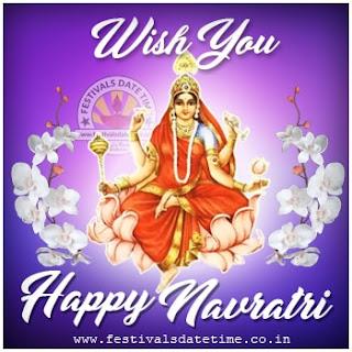 Happy Navratri Wallpaper Free Download