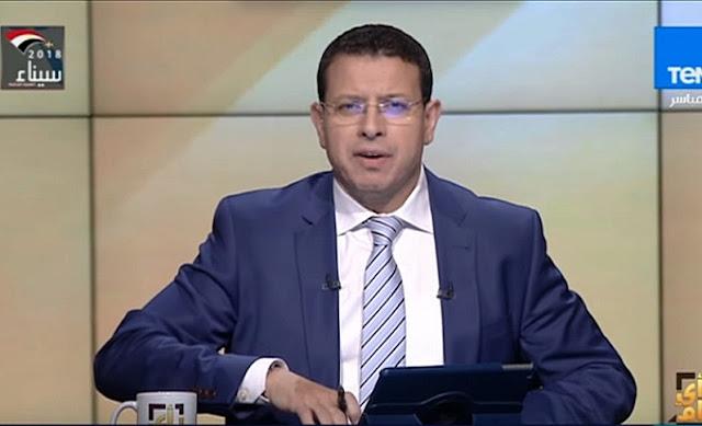 برنامج رأى عام 12/2/2018عمرو عبد الحميد رأى عام حلقة 12/2