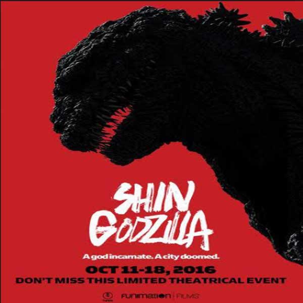 Shin Godzilla, Shin Godzilla Synopsis, Shin Godzilla Trailer, Shin Godzilla Review