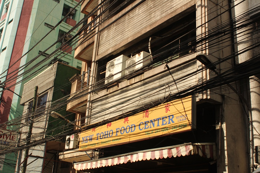 NEW TOHO FOOD CENTER BINONDO CHINATOWN
