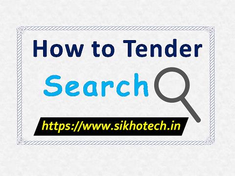 sikhotech, e-tender, sikhotech-e-tender