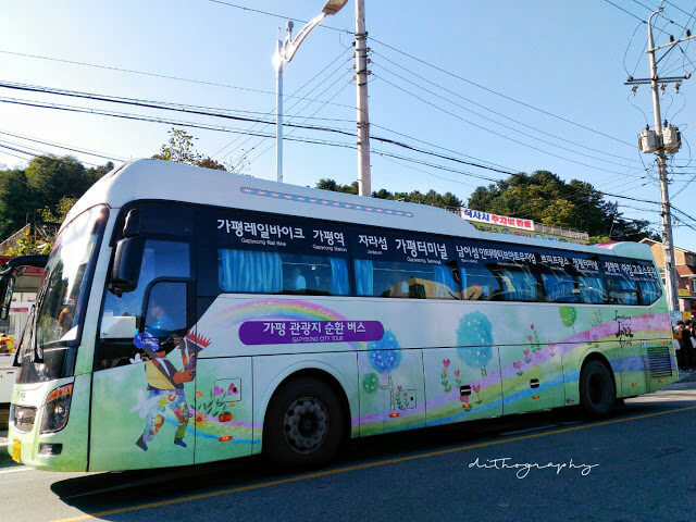 shuttle bus for Gapyeong