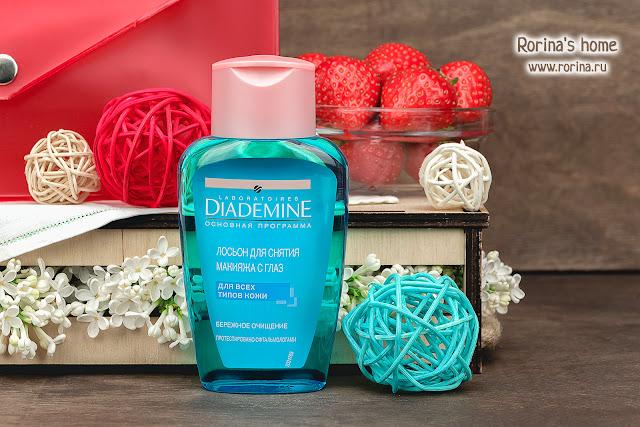 Diademine Лосьон для снятия макияжа с глаз: отзывы