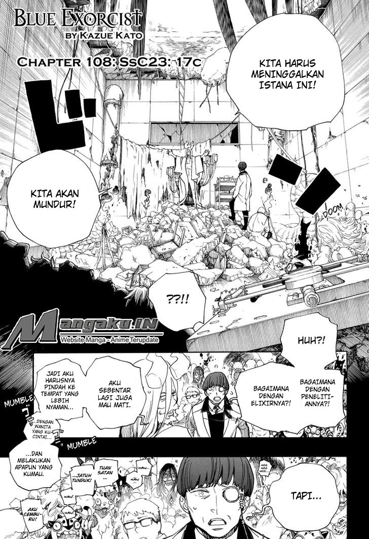 Ao no Exorcist Chapter 108-2