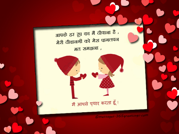 50+ Best Cute Lines For  life partner quotes in hindi