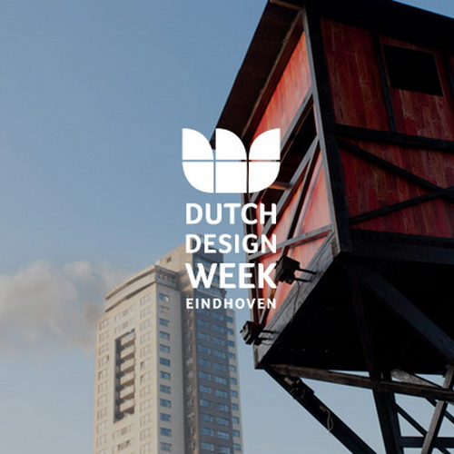Tinuku Dutch Design Week (DDW) 2016 takes place October 22-30 in Eindhoven