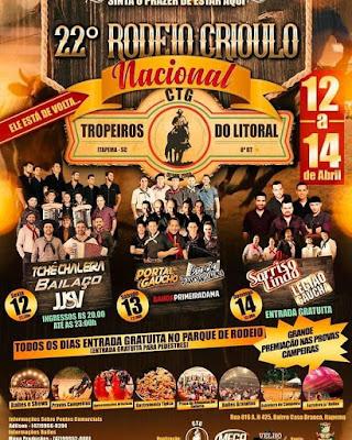 22º  Rodeio Crioulo Nacional