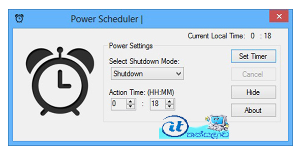 how to set computer to shut down