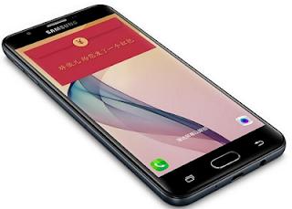 Harga Samsung Galaxy On7 (2016) terbaru