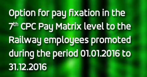 7th-CPC-Pay-Matrix-level-Railway-employees