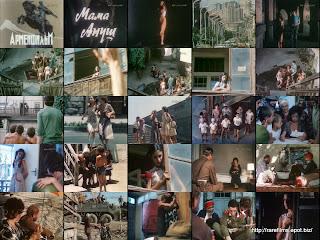 Мама Ануш / Անուշ մայրիկը / Mayrik Anush / Mother Anush. 1983.