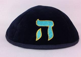 simbolos judios yamulke -kipa