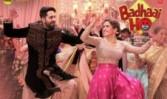 Guru Randhawa, Neha Kakkar new movie Badhaai Ho Best Hindi film Song Morni Banke in Top 10 Hindi Songs of The Week