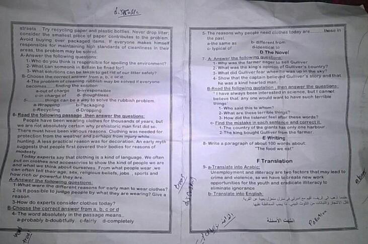 تحميل امتحانات اللغه الانجليزيه الصف الثاني الثانوي الترم الثاني اخر العام