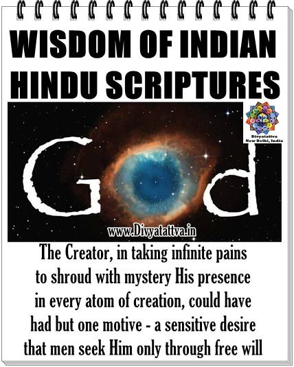 free will quotes, hindu indian scriptures wisdom, gita teachings, god spiritual quotations