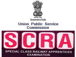 upsc scra exam Notification 2017 Complete Details