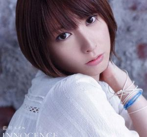 Aoi-Eir-Innocence-Album-Cover