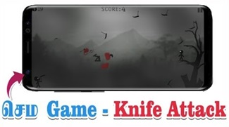Addictive Game | Knife Attack: Stick Man Battle, Fight Warriors