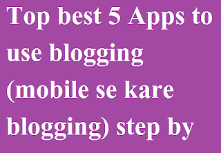 Top best 5 Apps to use blogging (mobile se kare blogging) step by step in hindi | delhi technical hindi blog !