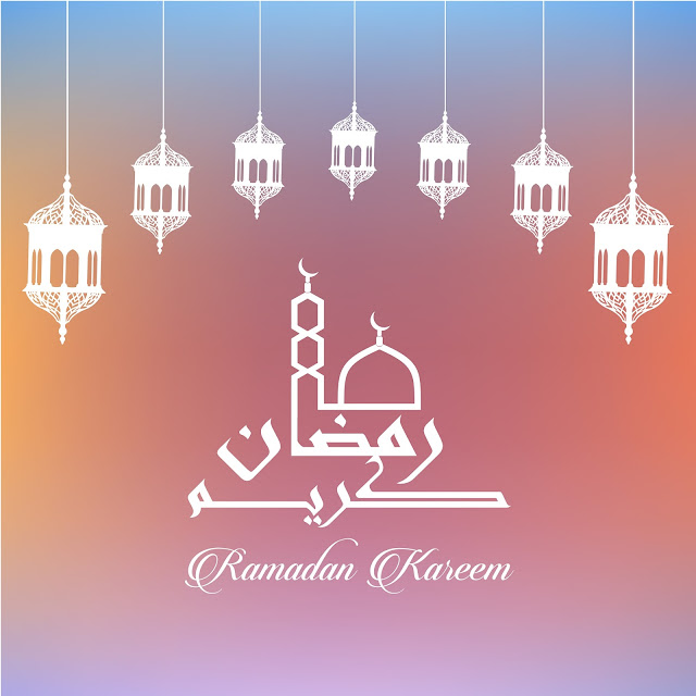 هذه هي اوقات العمل في شهر رمضان