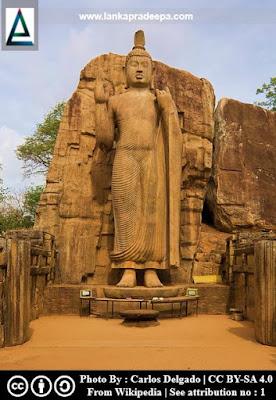 Avukana Buddha Statue