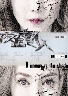 A Woman in the Shadow