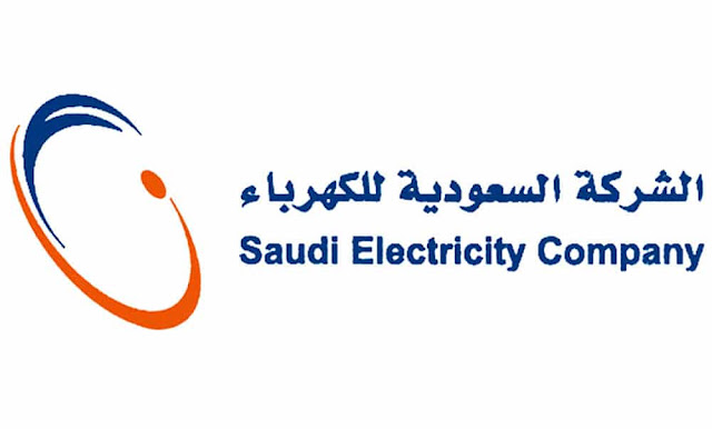 ELECTRICITY BILLS OF MONTH JULY TO ISSUE FROM AUG 9
