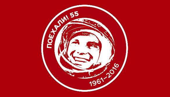 Rusia declara el 2016 como el año de Yuri Gagarin, primer ser humano en viajar al espacio