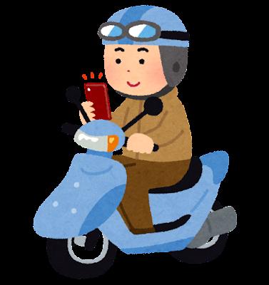 バイクに乗りながらスマホを使う人のイラスト