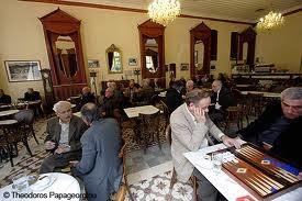 Greek kafeneion