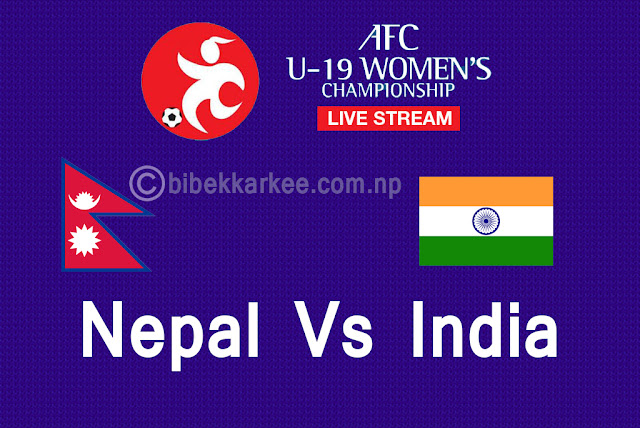 nepal vs india, nepal u19 vs india u19
