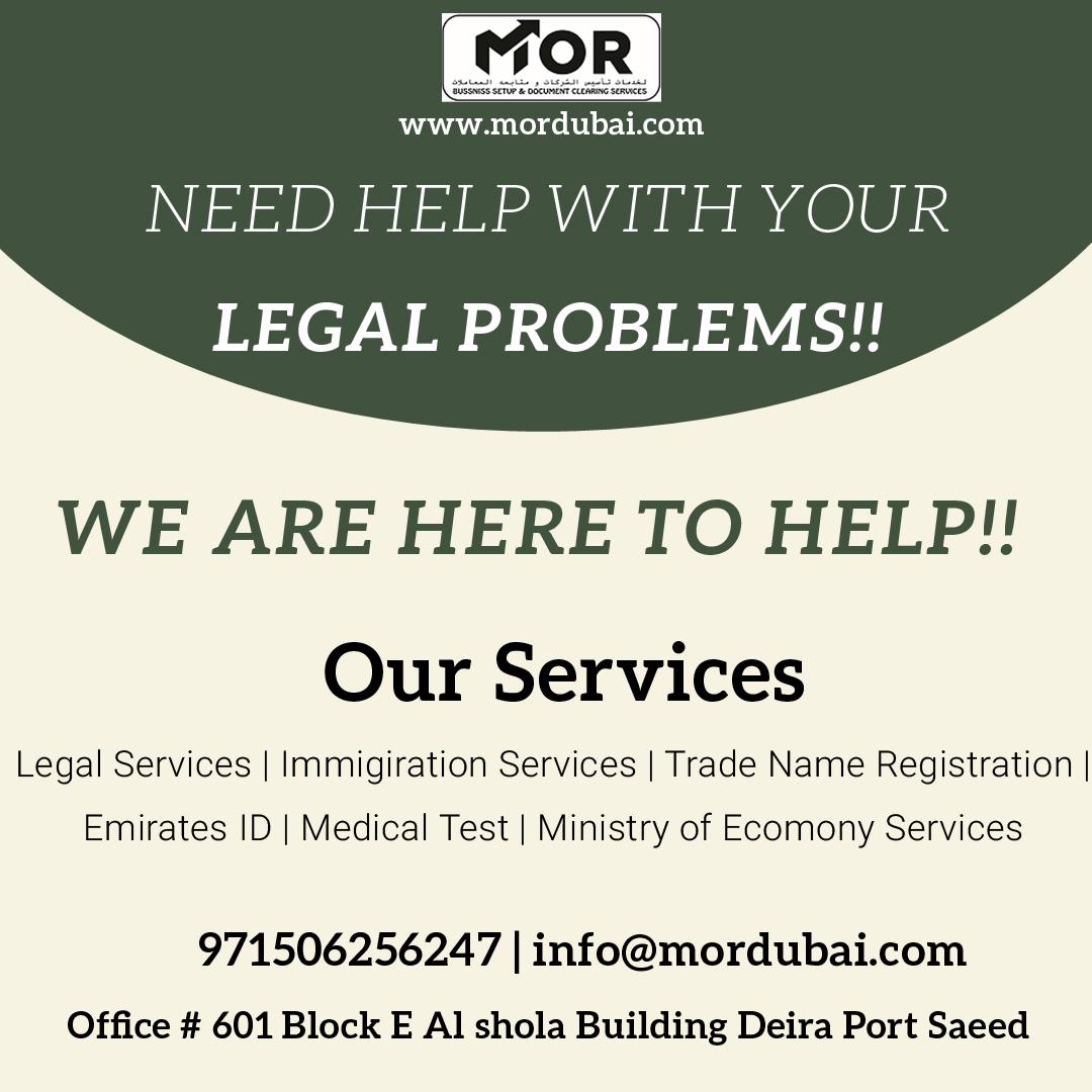Establish a company in Dubai-contact us:971506256247
