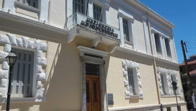 Απάντηση της Περιφέρειας Πελοποννήσου στις επικριτικές δηλώσεις του Διοικητή του Νοσοκομείου Καλαμάτας