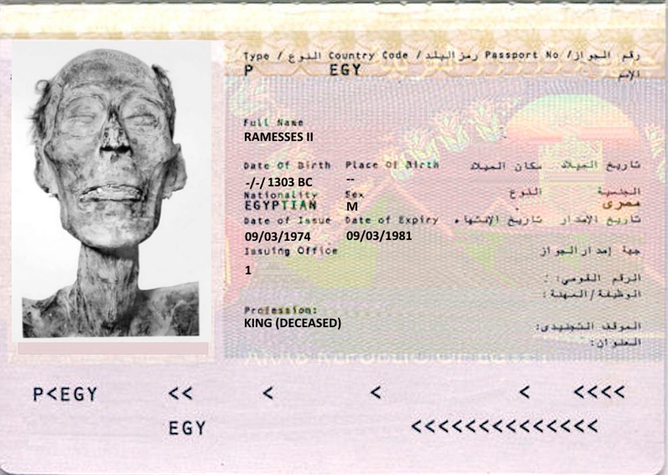 ramesses-ii-passport.jpg