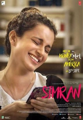Simran new upcoming movie first look, Poster of Kangana Ranaut download first look Poster, release date