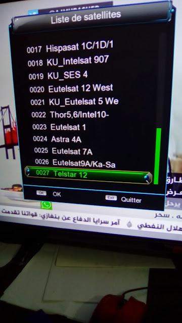 ملف قنوات Digiclass HD-740 MINI+Samsat 1300 HD mini واشباهه