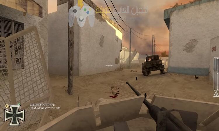 تحميل لعبة كول اوف ديوتى 2 Call Of Duty مضغوطة برابط مباشر