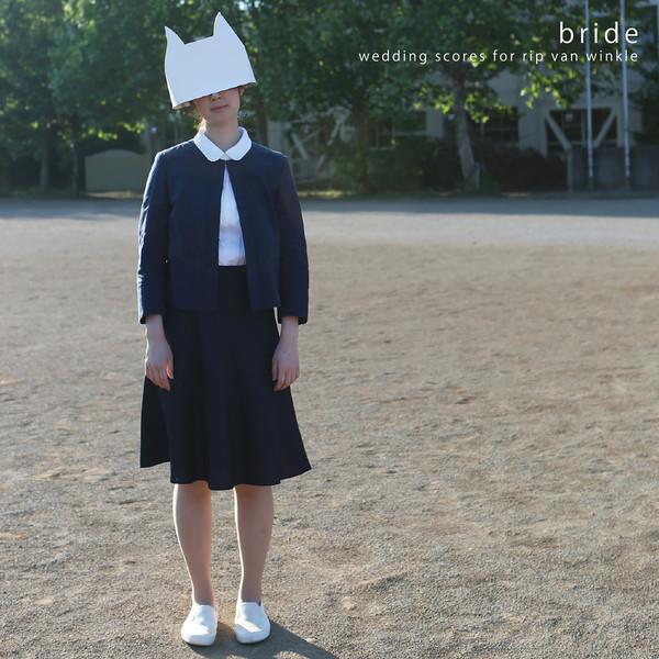 [Album] 桑原まこ – Bride – wedding scores for rip van winkle 岩井俊二監督作品「リップヴァンウィンクルの花嫁」オリジナルサウンドトラック (2016…