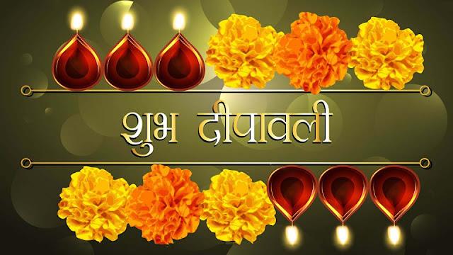 Diwali ki shubkamnaye sms wishes in hindi