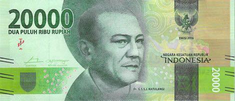 uang baru 20 ribu rupiah 2016 depan