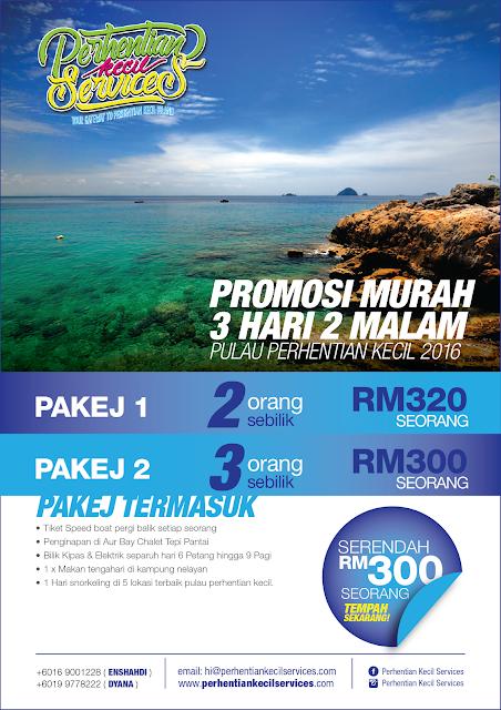 Pakej Pulau Perhentian 2016 , Promosi Perhentian 2016