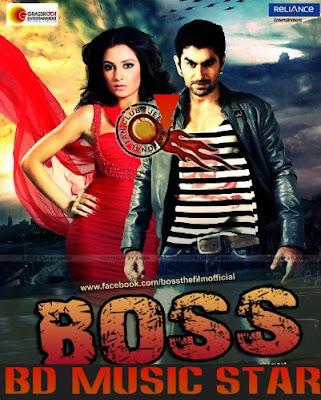 Bd Music Boss