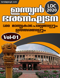 Download 500 Question and Answers on Indian Constitution - 01