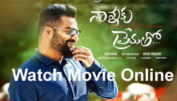 Nannaku Prematho Full Movie Online