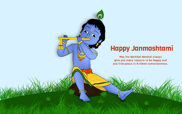Happy Janmashtami Wishes Images