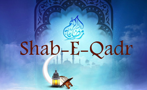 Nafil Namaz (Salat and Dua) on Shabe Qadr | Prayers for Shab e Qadr