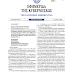 Δήμος Χαλανδρίου: 30 προσλήψεις για προγράμματα αθλητισμού